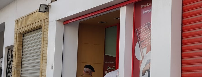 Boutique Ooredoo | Hammamet 2 is one of Boutiques Ooredoo Tunisie.