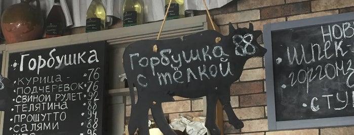 Горбушка is one of Tempat yang Disukai Nur.