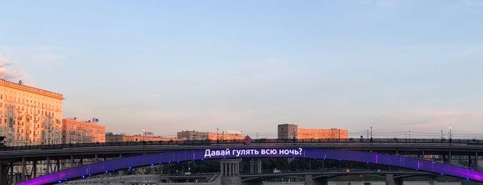 Нескучный сад is one of Olesya: сохраненные места.
