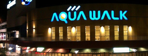Aqua Walk Ogaki is one of 思い出の場所.