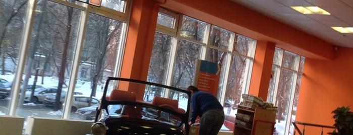 Российская государственная библиотека для молодежи is one of Must go in Msc for M&M.