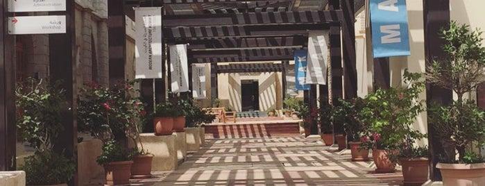 Amricani Cultural Center - Dar Al Athar Al Islamiyah is one of Q8.