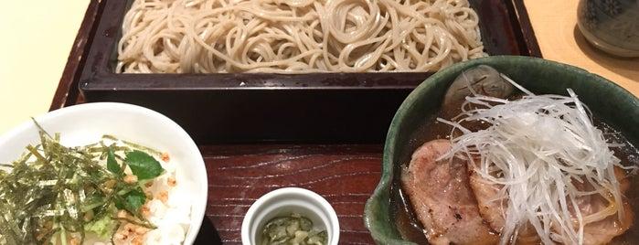 鴨屋 そば香 菊名店 is one of Tempat yang Disukai 🍩.
