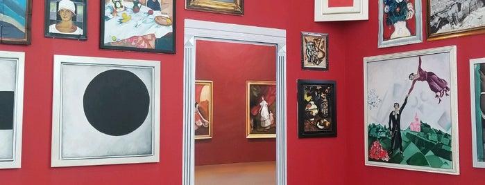 Museo Ruso San Petersburgo is one of Malaga to Marbella.