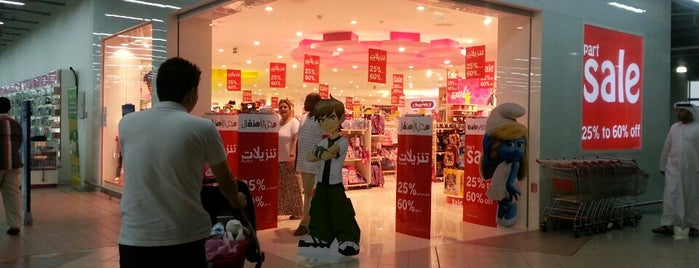 Babyshop is one of Posti che sono piaciuti a Mohamed.