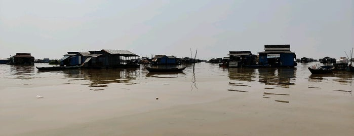 Kompong Khleang - Floating Village is one of Cambodia.