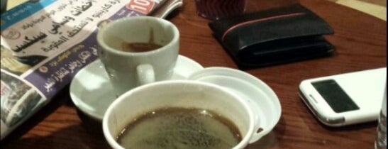 costa coffee || كوستا كوفي is one of สถานที่ที่ Bandder ถูกใจ.