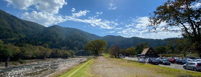 Shirakawa is one of Japan.