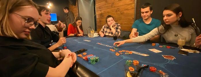 Loft Game&Bar is one of Сходить.