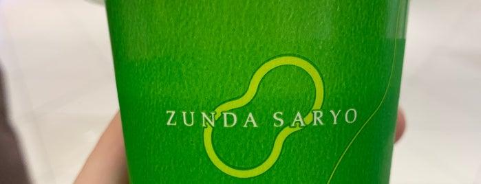 Zunda Saryo is one of Locais curtidos por 高井.