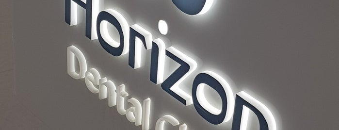 Horizon Dental Clinic is one of اسنان.