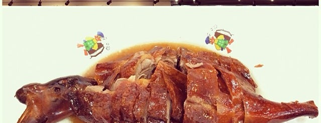 Yue Kee Restaurant is one of hong kong 2014 michelin stars.