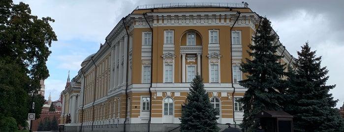 Senate Palace is one of Rusya.