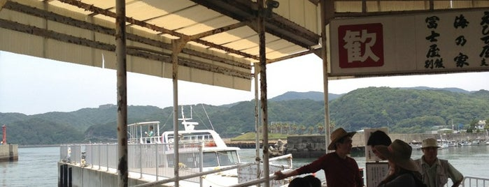 友ヶ島汽船乗り場 is one of Lieux qui ont plu à Saejima.