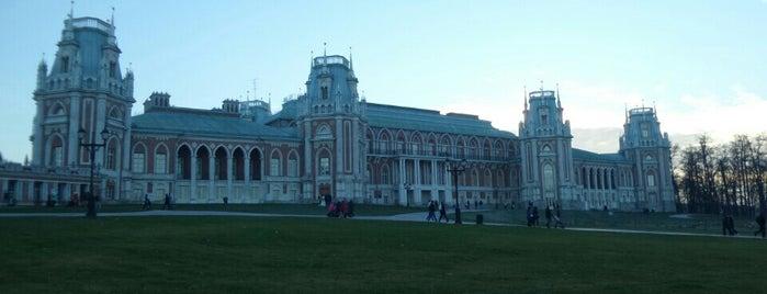 Tsaritsyno Park is one of Msk.