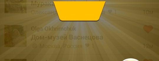 Posti che sono piaciuti a Andrey