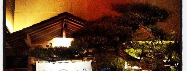 太閤天然温泉 湯吉郎 is one of 訪れた温泉施設.