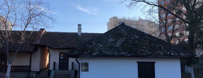 "Casa-Muzeu ""Alexandru Pușkin"" is one of Moldova."