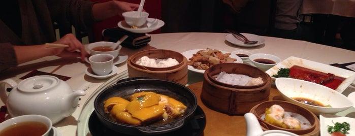 Lei Garden Restaurant is one of hong kong 2014 michelin stars.