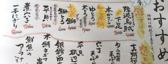 築地玉寿司 築地本店 is one of Japan.