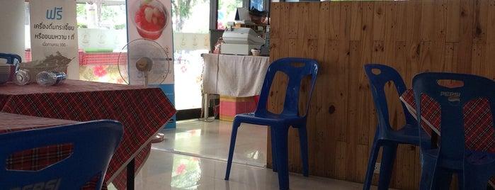 ไก่ทอด 8 กะทะ เหม่งจ๋าย is one of Top Taste.