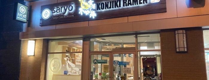 Konjiki Ramen is one of Daniel's Saved Places.