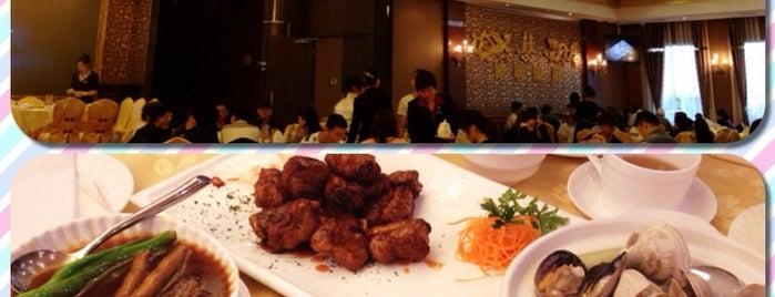 Royale Fine Dining Banquet 皇家御宴 is one of Locais salvos de Jen.