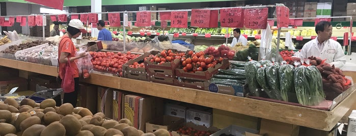 Chung Hing Supermarket 中興超級市場 is one of GTA special provisions.