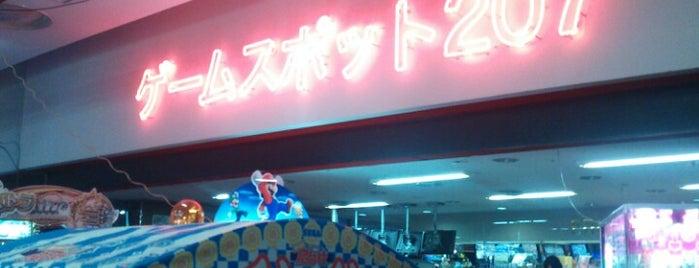 ゲームスポット207 is one of REFLEC BEAT colette設置店舗@北陸三県.