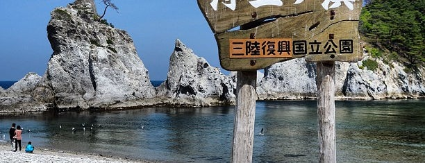 Jodogahama Beach is one of ジャック 님이 좋아한 장소.