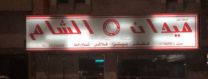 Midan Alsham is one of Lugares favoritos de Soly.