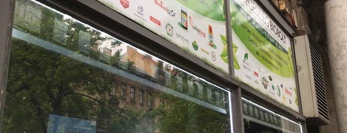 Egészség Biobolt is one of Будапешт.