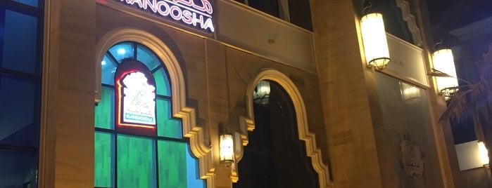 (منؤشة) MANOOSHA is one of Adam's Liked Places.