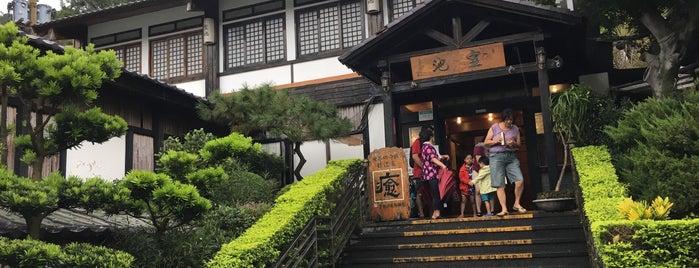 皇池溫泉御膳館 is one of Outer Taipei - Maokong, Beitou etc.