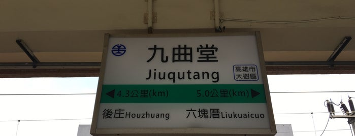 TRA Jiuqutang Station is one of Lieux qui ont plu à 高井.
