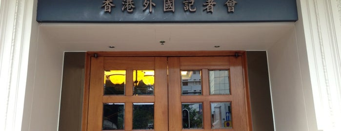 The Foreign Correspondents' Club is one of HK.