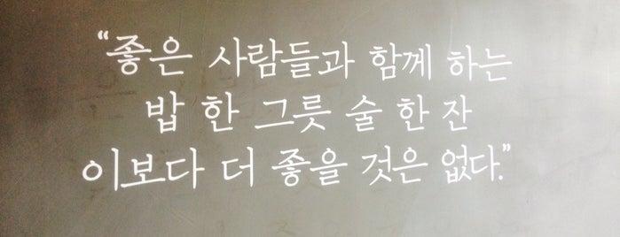장서는날 is one of Gangnam.