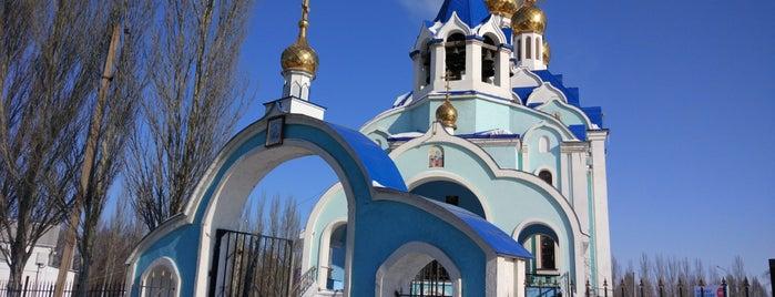 Храм в честь собора самарских святых is one of Самара.