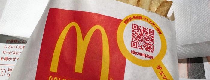 McDonald's is one of Funabashi・Ichikawa・Urayasu.