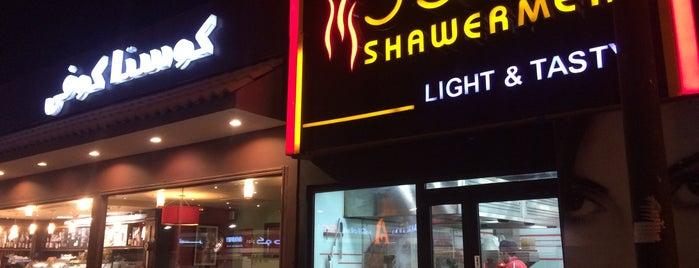 Shawermer is one of Favorites in Egypt.