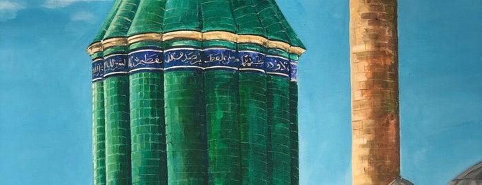 Konyanüma Panorama is one of Posti che sono piaciuti a Hicran.