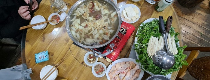 Nhà Hàng Cơm Dân Tộc is one of Vietnam.