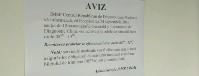 IMSP Centrul Republican de Diagnosticare Medicală is one of мой список.
