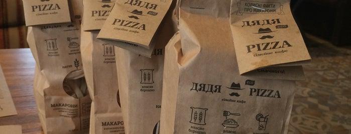 Дядя Pizza is one of Lugares favoritos de Sofiia.