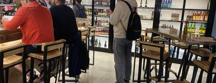 Beer Gik Craft Beer Store is one of Bars.