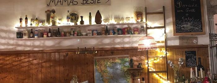 Taverna Amphipolis is one of Gespeicherte Orte von zityboy.