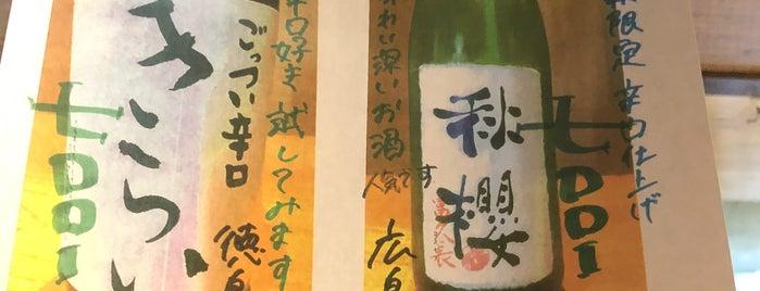 魚貝 幡ヶ谷 浜屋 is one of 東京ココに行く! Vol.43.