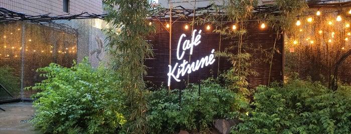 Maison Kitsuné is one of Seoul 2020.