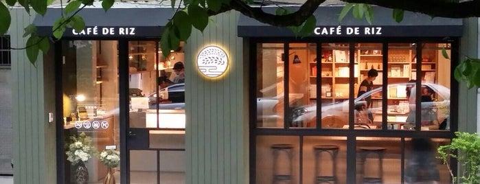 Café de Riz is one of Formosa TAIPEI.