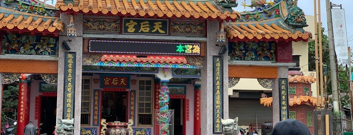 Hengchun Township is one of SNIPPETY GUIDE.